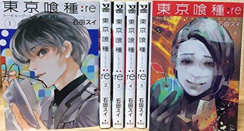 東京喰種トーキョーグール:re コミックセット (ヤングジャンプコミックス) [マーケットプレイスセット]