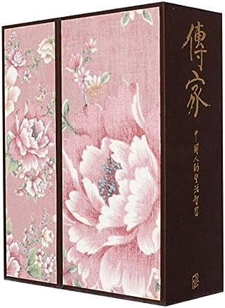 传家:中国人的生活智慧(增订版)(套装共4册)
