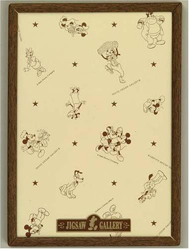 パズルフレーム ディズニー専用 108ピース用 木調ダークブラウン (18.2x25.7cm)