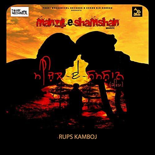 Rups Kamboj feat. Sourabh Puri