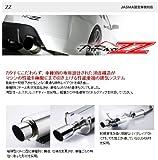 5ZIGEN (ゴジゲン) マフラー Pro Racer ZZ (プロレーサー) エアートレック 【CU2W】 [H14/6~] 右側シングル PZM009