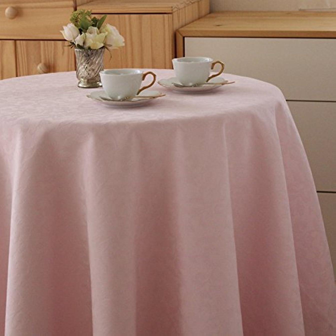 告白する意欲帽子円形 テーブルクロス ラフィネ 直径170cm (日本製) アラベスク柄 [上品な質感] ピンク ブルーミング中西