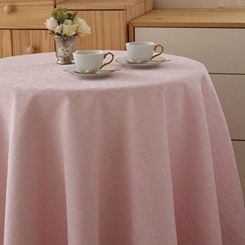ブルーミング中西『撥水加工テーブルクロスジャガードラフィネ』