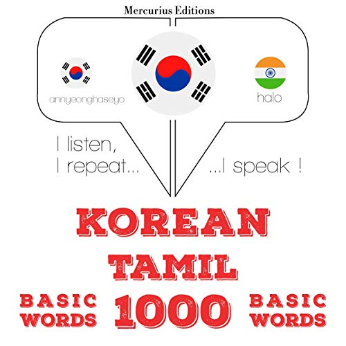 Korean – Tamil. 1000 basic words cover art