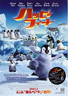 Happy Feet Movie Poster (27 x 40 Inches - 69cm x 102cm) (2006) Japanese -(Robin Williams)(Hugh Jackman)(Elijah Wood)(Nicole Kidman)(Brittany Murphy)(Hugo Weaving)