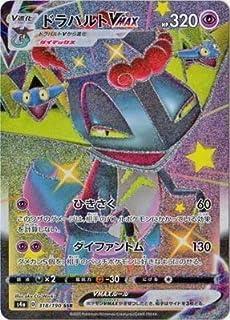 ポケモンカードゲーム PK-S4a-318 ドラパルトVMAX SSR