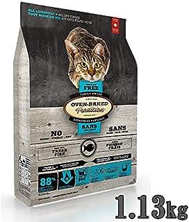 オーブンベイクドトラディション 成猫用穀物不使用 総合栄養食 キャットフード オーブンベークド グレインフリー フィッシュ1.13kg