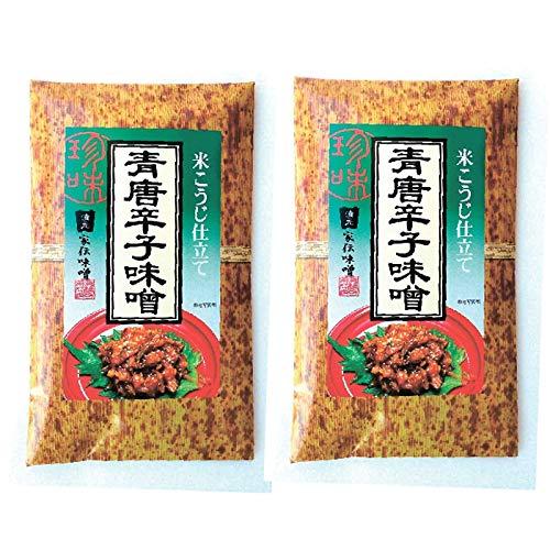 家伝味噌 青唐辛子味噌 米こうじ仕立て 110g 2個セット