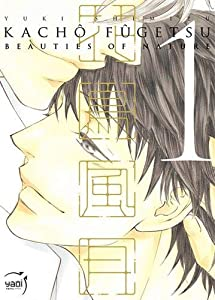 Kacho Fugetsu - Beauties of Nature Edition simple Tome 1
