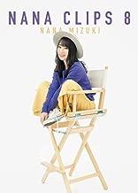 NANA CLIPS 8(DVD)