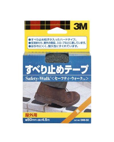 3M『セーフティウォークすべり止めテープ屋外用』