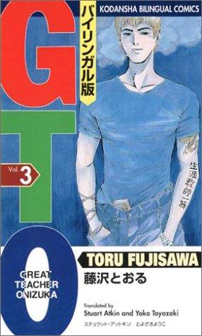 Great Teacher Onizuka: v.3