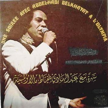 Une soirée avec Abdelhadi Belkhayat à l'Olympia (Live)