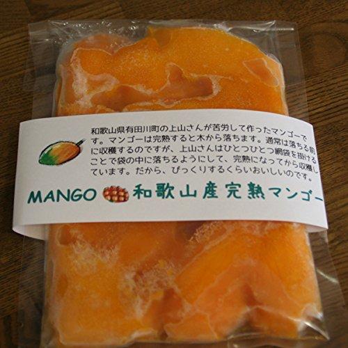 【冷凍国産フルーツ】「完熟マンゴー」木から落ちるまで完熟させた和歌山有田川町上山さんのこだわり国産マンゴー「マンゴースムージー」200g