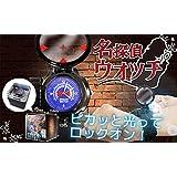 最新版 レッドスパイス 名探偵 ウォッチ LED仕様 RS-W760