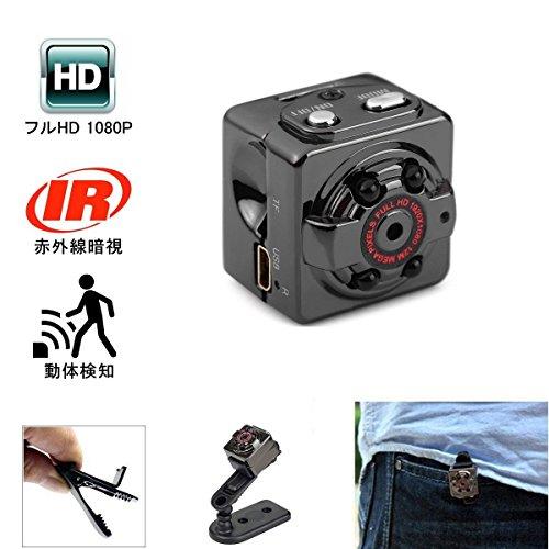 Desconocido sq8 visión Nocturna por Infrarrojos de Alta definición de pequeñas cámaras Mini dv cámara cámara p 1080 Tarjeta de dv