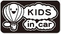 imoninn KIDS in car ステッカー 【マグネットタイプ】 No.32 気球 (黒色)