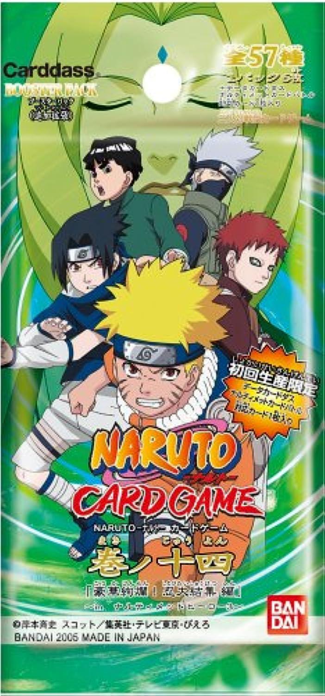Fourteen booster pack gorgeous Nin Daikesshuu Hen card game volume Roh  NARUTO  Naruto (japan import)