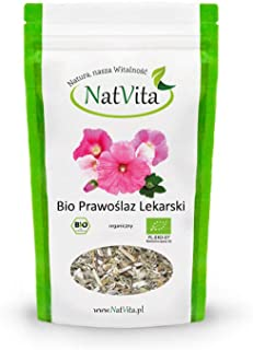 Organic Marshmallow (Althaea officinalis) 100g 3.55oz Dried Cut Root