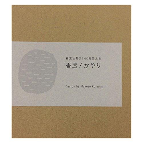 スタイルジャパン(STYLE JAPAN) 香遣(かやり)