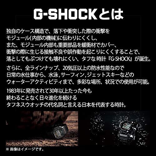 『[カシオ] 腕時計 ジーショック G-SHOCK GLX-5600KI-7JR メンズ』の3枚目の画像