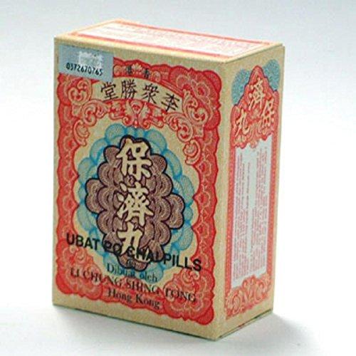 Li Chung Shing Tong,Po Chai Pills/Bao Ji Wan-10 vials-Instant Stomach Ache