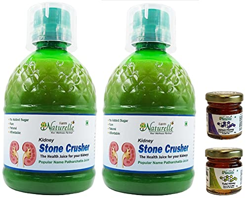 Farm Naturelle- 100 % Pure and Effective Kidney Stone Crusher Breaker Patharchatta Juice -400Ml 1+1 Free ( Pack of 2) and Free Honey 55g x 2