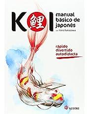 Koi. Diccionario. Manual básico de japonés: 1 (Idioma)