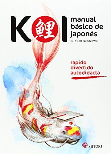 Koi. Manual básico de japonés: 1 (Idioma