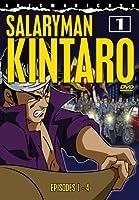 Salaryman Kintaro 1 [DVD] [Import]
