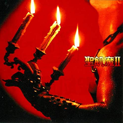 //聖飢魔II/悪魔が来たりてヘヴィメタる/85年作/Blu-spec/CD/2/2013年リマスタリング//// 303
