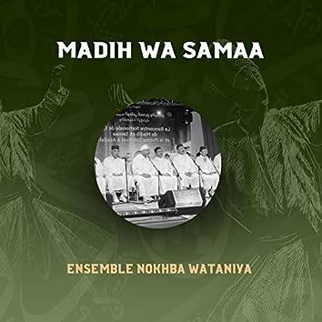 Madih Wa Samaa (Inshad)