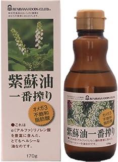 紅花 紫蘇油一番搾り 170g