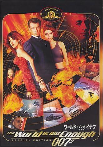007 ワイルド・イズ・ノット・イナフ