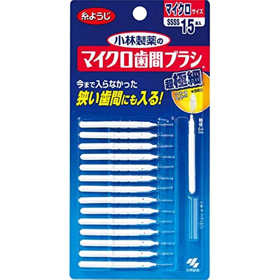 家庭教師カウント横Dental Dr. マイクロ歯間ブラシ 15本入