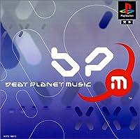 BEAT PLANET MUSIC