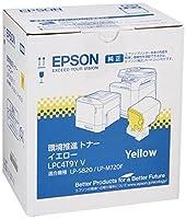 EPSON 環境推進トナー LPC4T9YV  イエロー 6,400ページ