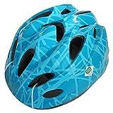 SAGISAKA(サギサカ) 自転車 ヘルメット キッズヘルメット スタンダードモデル Sサイズ ブルー 88732
