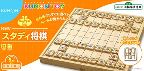 NEW Study Shogi Japanese Chess Pieces (japan import)