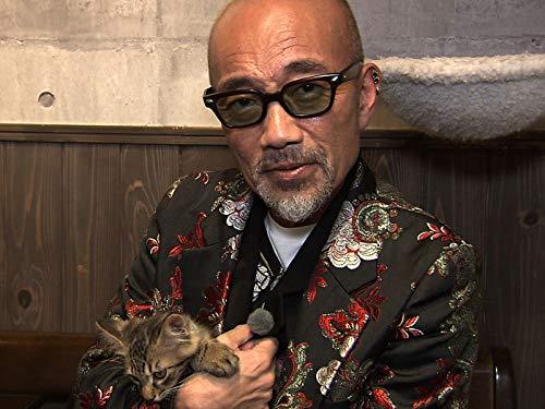 クセがすごい!竹中直人が大阪城のお膝元・空堀商店街で相席旅