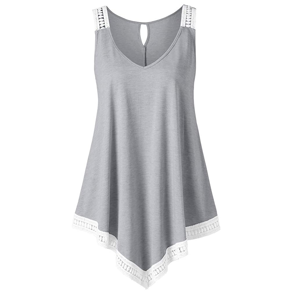 FEITONG Fashion Womens Casual V-Neck Swing Lace Asymmetrical Solid Vest Tank Tops Blouse