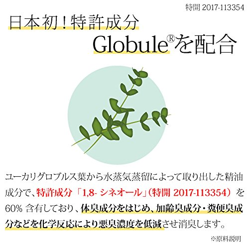 【医薬部外品】柿のさちKnS薬用柿渋ボディソープ450mL