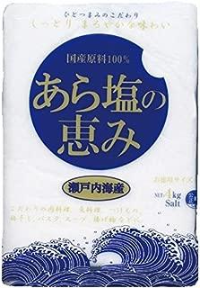 国産原料100% あら塩の恵み 4kg