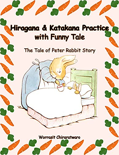 Hiragana & Katakana Practice with Funny Tale: The Tale of Peter Rabbit Story (English Edition)