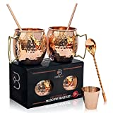 Moscow Mule Copper Mugs - Set of 2 - 100% HANDCRAFTED Pure Solid Copper Mugs - 16 Oz, Gift Set With Cocktail Copper Straws, Copper Shot Glass & Copper Stirrer by Copper-Bar