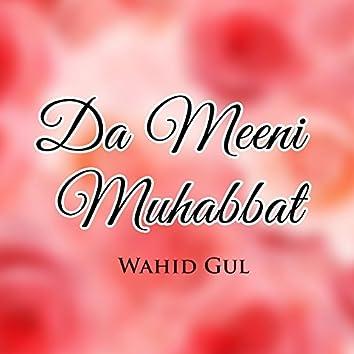 Da Meeni Muhabbat