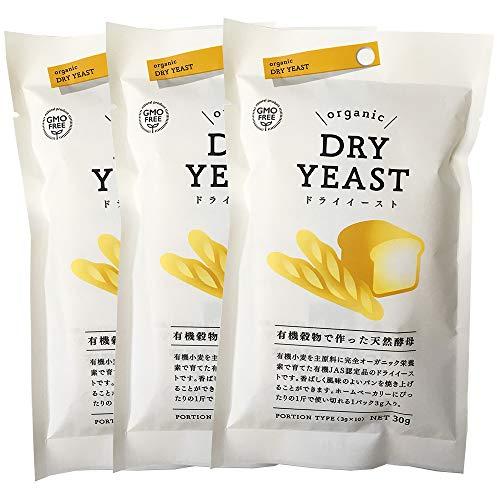 有機穀物で作った天然酵母(ドライイースト) 30g(3g×10)×3袋