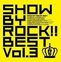 「SHOW BY ROCK!! ましゅまいれっしゅ!!」OP曲2月リリース