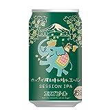 クラフトビールエチゴビール限定品ホップが躍る晴れ晴れエール24本(1ケース)缶350ml