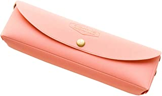 Mziart Cute Minimalist Pencil Case Coin Purse Pouch Fashion Cosmetic Makeup Bag (Pink)